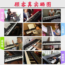Intelligent electronic organ adult childrens kindergarten for beginners 61 piano keys adult professional piano 88