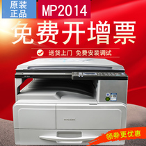 Ricoh MP2014 black and white digital MFP A3 A4 print color scanning new copier