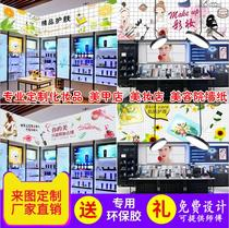 Beauty salon nail shop 3d wallpaper cosmetics cosmetic shop boutique decoration wallpaper Make-Up tattoo background wall