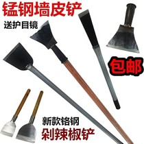 Long chop pepper tools bricklayer construction shovel hardware thickening type hand heavy wall shovel smallpox