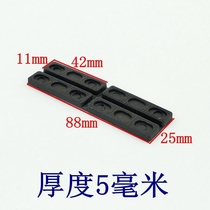 5mm gasket steel bridge aluminum alloy doors and Windows installation tools hollow glass plastic padded block holder clip accessories
