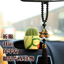 Endure t Car Car pendulum gourd gourd gold plated double access pendant car hanging gourd peace ornaments car hanging