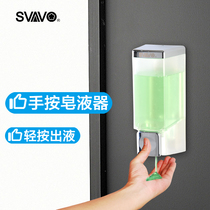 Toilet wall-mounted hand sanitizer box bathroom wall-mounted double-headed soap dispenser hotel bathroom soap dispenser single head