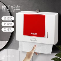 smzdm wall-mounted toilet paper box toilet toilet free punch tissue box toilet oil wiping toilet paper box
