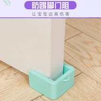 Anti-skirting door barrier child safety door card baby door holder door stopper anti-pinch hand block 2