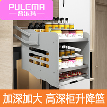 PULEMA high-depth cabinet lifting basket 304 stainless steel kitchen cabinet flavoring basket rack