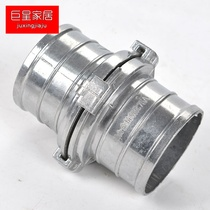 Water hose fire hose hose quick coupler Quick Connect aluminum two-jaw three-jaw thickened 1 inch 1 2 inch 1 5 inch 2