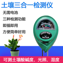 Three-in-one soil detector flowers and plants humidity detector light plant detection test horticultural detector