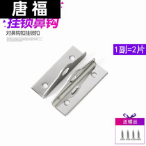 Aluminum alloy plastic steel simple old-fashioned door buckle strong buckle doors and windows door nose lock no glitches protective hardware