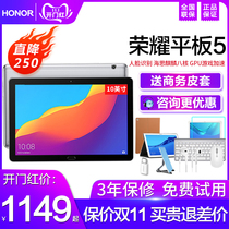 Huawei glory tablet 5 10-inch smart Android ultra-thin eat chicken game 2018 new ipad all-Netcom new tablet two-in-one Huawei M6 tablet talk ipad