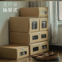 Independent boots students receive boxes single womens carton godware transparent shoe box home multi-layer personality car