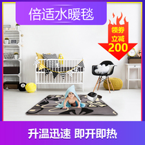 Dehumidification heating warm carpet safety no radiation heating blanket water heating mattress to move to warm the heating artifact