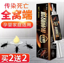 Indeed bang exterminate cockroach Medicine Home Non-Toxic Nest full nest end kitchen artifact kill cockroach glue bait cockroach removal Xiaoqiang