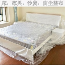 Bedspread dust cover cover dirty waterproof bedspread dust cover cloth bed head computer cover dust