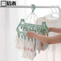 。 32 clip drying socks multi-clip windproof underwear baby childrens towels home clothes hanger multi-functional god North