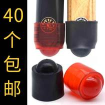 Billiard rod bottom protective cover protective pad club weight rubber bottom support tail protective cover anti-bump plug.