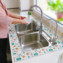 Self-adhesive kitchen wash basin sink anti-oil waterproof stickers pool water retaining moisture stickers kitchen countertops absorbent mats