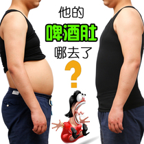 Mens body sculpting clothing invisible abdomen stereotypes waist no trace beam chest plastic chest vest summer corset fat