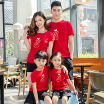 Than the heart of the 2019 parent-child summer cotton short-sleeved T-shirt a family of three mother and child the whole family kindergarten class clothes