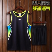 2019 new track and field Suit Suit male middle school students physical examination sports training clothing marathon running clothes sleeveless