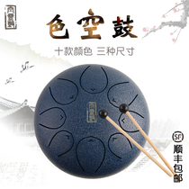 Hollow drum adult first school forgetful drum children first school hand disc hand drum traditional worry-free steel tongue drum color empty drum.
