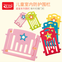 Nuoao childrens baby Game fence baby toddler fence monolithic game fence gate fence baffle