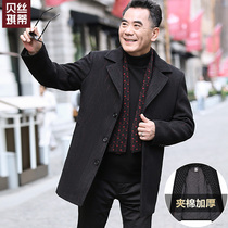 Dad dress Winter woolen coat middle-aged mens clothing medium long windbreaker middle-aged hair collar woolen thickened coat