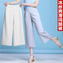 Wide leg pants female summer thin section nine pants loose wild thin casual pants 2019 new high waist large size female pants