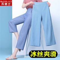 High waist wide leg pants female summer wild thin pants female 2019 new casual large size pants thin section nine pants female