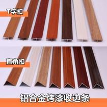 Edge banding topline door layering wood flooring universal right angle fittings interface floor bar protection L-Type T-seal