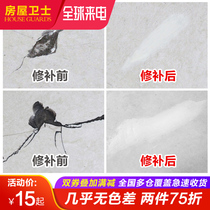 Tile repair agent ceramic paste ceramic tile adhesive strength adhesive toilet marble pit glazed repair home floor tiles