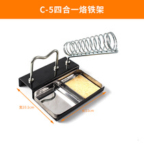 Frame handle welding bench Solder wire full metal seat jingling multi-function handle frame iron frame tin wire rack