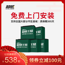 Chao Wei 60v20ah battery 6-DZF-20 electric car battery car battery lead-acid battery