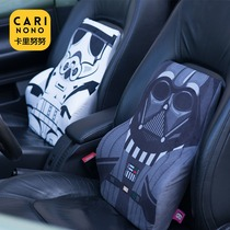 Car lumbar support lumbar cushion lumbar pad cartoon car with memory cotton lumbar pillow seat back lumbar support back pad