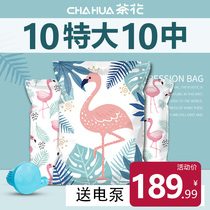 Camellia vacuum compression bag quilt large quilt bedding clothing home thick medium down jacket storage bag