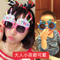 Childrens birthday party glasses Party dance glasses birthday creative glasses personality cartoon glasses toys