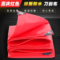 Red knife scraper thickened sunscreen rainproof cloth waterproof Tarpaulin van insulated Oxford canvas Shade rain shed Tarpaulin