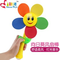 Childrens electric fan sunflower Windmill Flash windmill with lamp projection baby toy plastic rotation colorful