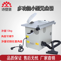 Sideng Bao 180 clean saw can be miter baseboard woodworking push table saw multi-function electric wood floor cutting machine
