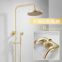 Jane Europe Light Luxury brass brushed gold shower set home full copper telescopic shower shower shower nozzle