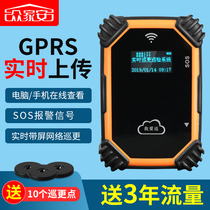 Patrol great GPRS patrol machine en temps réel online electronic patrol system patrol bar patrol guard RBI stick
