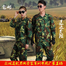 Summer student military uniforms camouflage suit men and women outdoor military Special Forces Field wear uniforms camouflage uniforms