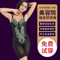 Beauty salon Leica OU Fei Qian body manager female mold sculpture shape body underwear waist clip pants body sculpting