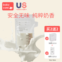 Babycare breast milk storage bag preservation bag disposable milk bag can be frozen milk bag 180ml50 tablets