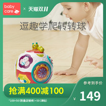 babycare baby crawling toys 0-1 years old baby learning to climb guide electric puzzle ball learning to climb artifact