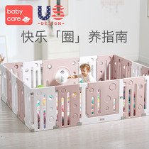 babycare children indoor game fence baby baby toddler crawling fence home security playground