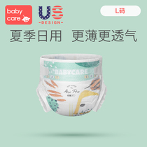 babycare summer daily air pro weak acid ultra thin breathable paper diaper baby diaper L2 sheet * 2 pack