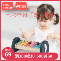 babycare eight piano childrens hand knock piano music toys baby xylophone percussion baby educational toys