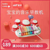 babycare baby piano childrens electronic piano small piano music toys baby puzzle beat drummer beat drum