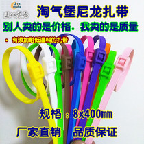 Naughty Fort tie color Strap 8*400 Strap Naughty fort Special Strap 100 Bags